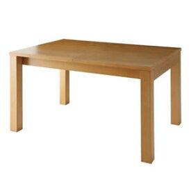 ●ポイント8.5倍●北欧デザインエクステンションダイニング 【Fier】フィーア/テーブル(W120)[L][00]