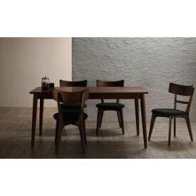 ●ポイント5倍●モダンデザインダイニング Le qualite ル・クアリテ 5点セット(テーブル+チェア4脚) W150[B][00]
