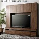 ●ポイント4.5倍●ハイタイプテレビボードシリーズ Glass line グラスライン 3点セット(テレビボード+キャビネット×…