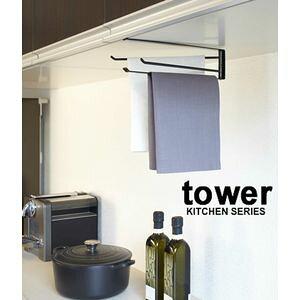 ●ポイント6.5倍●戸棚下布巾ハンガー タワー(tower) ブラック【代引不可】 [01]