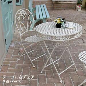 ●ポイント5.5倍●ブランティーク ホワイトアイアンテーブル70&チェア 3点セット【送料無料 ガーデンテーブル テラス 庭 ウッドデッキ 椅子 アンティーク クラシカル イン