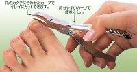 ゾーリンゲン足の爪切りニッパー【代引不可】[01]