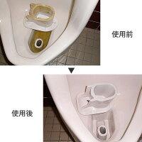アズマジックトイレ洗剤プロ仕様つけかえ用400mlCH857-SP【代引不可】[01]
