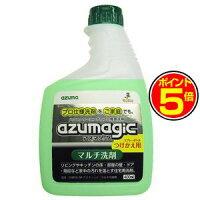 アズマジックマルチ洗剤住宅用洗剤プロ仕様つけかえ用400mlCH855-SP