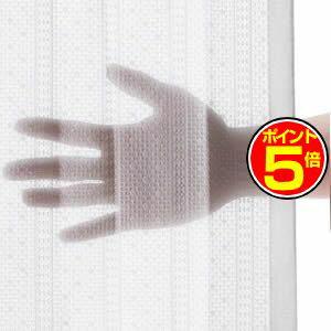 ●ポイント5倍●多機能ミラーレースカーテン 幅130cm 丈133〜258cm ドレープカーテン 防炎 遮熱 アレルブロック 丸洗い 日本製 ホワイト 33101157【代引不可】 [11]