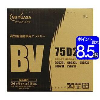 ★要点5倍的★BV-75D23L(BV75D23L)(UN-75D23L(UN75D23L)Uni-Star电池的继任者)[99]