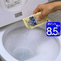 バイオエース液状水洗トイレ用