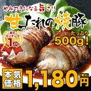 甘ったれの焼豚500g