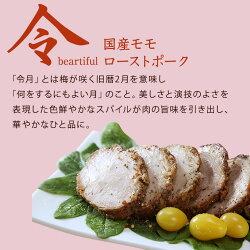 【送料無料】令和チャーシューセット焼豚煮豚チャーシューギフト贈答お中元お歳暮内祝い国産