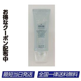 シズカゲル オールインワンスキンケア 60g 薬用美白クリーム 医薬部外品