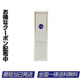 ディノベート デンタルホワイトプロ 30ml 歯磨き粉 ホワイトニング デンタルケア