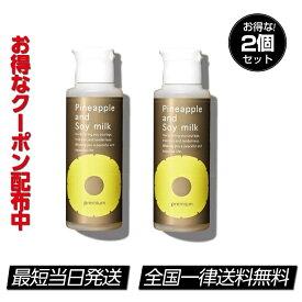 ラクビ サプリ lakubi 悠悠館 サプリメント 3セット