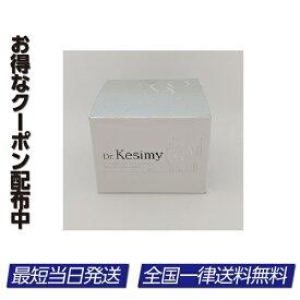 ドクターケシミー Dr.Kesimy G.O 60g オールインワンスキンケア