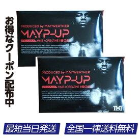 MAYP-UP メイプアップ 2.5g×30包入 サプリメント HMB BCAA 2袋セット