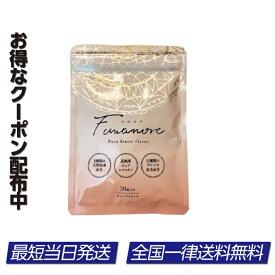 フワモア 30粒 サプリメント コラーゲン ヒアルロン酸 コラーゲン