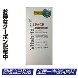 ビタブリッドC フェイス ブライトニング 3g 美容液