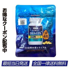 サントリー DHA&EPA+セサミンEX サプリメント SUNTORY パウチタイプ