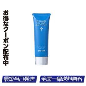 ビハククリア BIHAKU CLEAR オールインワン化粧品 50g