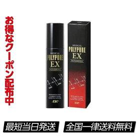 ポリピュアEX 育毛剤 120ml POLYPURE EX スカルプケア