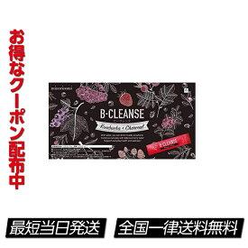 ビークレンズ 30本 B-CLEANSE コンブチャ ダイエットサプリ