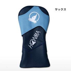 本間ゴルフ トーナメントプロモデル 1W用ヘッドカバー / ホンマゴルフ(HONMA GOLF)