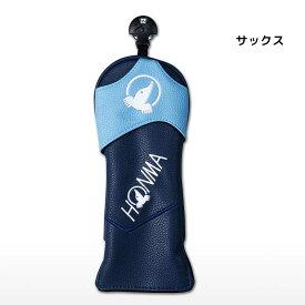 本間ゴルフ トーナメントプロモデル UT用ヘッドカバー / ホンマゴルフ(HONMA GOLF)