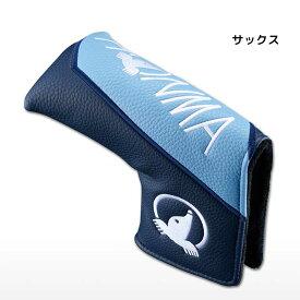 本間ゴルフ トーナメントプロモデル パター用ヘッドカバー / ホンマゴルフ(HONMA GOLF)