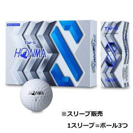 本間ゴルフ / ゴルフボール / TOURWORLD TW-Sボール (スリーブ単位) / ホンマゴルフ(HONMA GOLF)