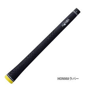 本間ゴルフ / ゴルフクラブグリップ / HONMAラバーグリップ 43 黄/白 / ホンマゴルフ(HONMA GOLF)
