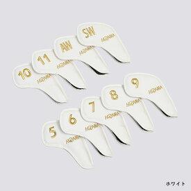 本間ゴルフ アイアンカバーセット (9個入) / ホンマゴルフ(HONMA GOLF)