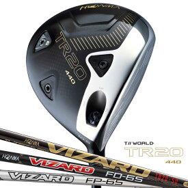 本間ゴルフ ツアーワールド TR20 440 ドライバー / T//WORLD TR20-440 1W ロフト角(メンズ)9.5 / ホンマゴルフ