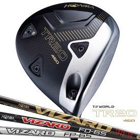 本間ゴルフ ツアーワールド TR20 460 ドライバー / T//WORLD TR20-460 1W ロフト角(メンズ)9.5 / ホンマゴルフ