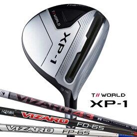 本間ゴルフ ツアーワールド TW-XP1 フェアウェイウッド / T//WORLD XP-1 FW / ホンマゴルフ(HONMA GOLF)