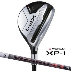 本間ゴルフ ツアーワールド TW-XP1 ユーティリティ / T//WORLD XP-1 UT / ホンマゴルフ(HONMA GOLF)