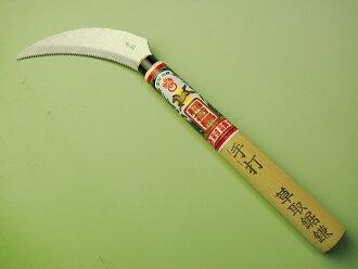 日本制宽面杂草锯镰刀 Inari 马锯镰