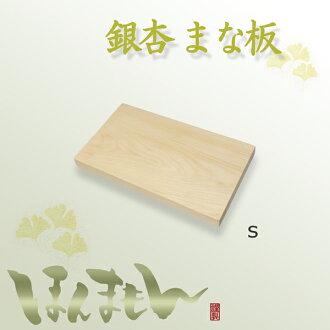 附带1张板银杏砧板S箱子(银杏砧板天然木)