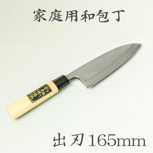 【銀三】こだわりセット銀三出刃165mm+柳刃240mm