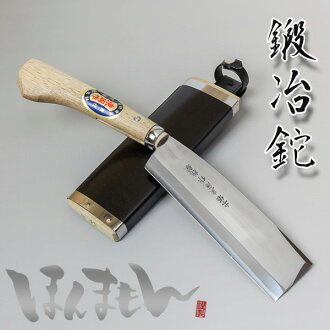 HONMAMON Hatchet Handmade 180mm with Original Case, Blade Edge : Shirogami Steel, Double Bevel