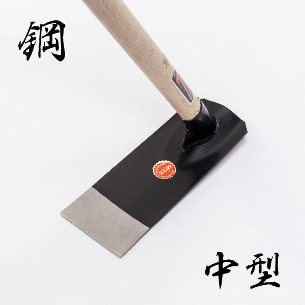 鍬 ハガネ 中型菜園鍬 1050mm椎柄付(50度) 日本製 雄鹿 (くわ クワ 掘り起こし 農具)