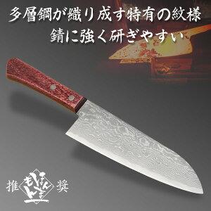 【粉末ステンレス】鍛造ダマスカス三徳包丁