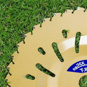 ◆高品質日本製◆草刈機用チップソー255【イエロー】5枚