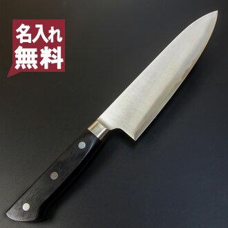 蓝色的纸超级名称,中断密 175 不锈钢刀免费 Pro 规范