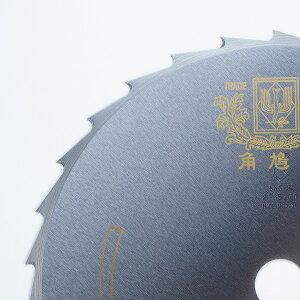 ◆高品質日本製◆草刈刃(笹刈用)255mm1.25mm厚30枚刃5枚
