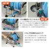 Stainless steel hose reel sprinkling top quality Japan made with 40 m hose