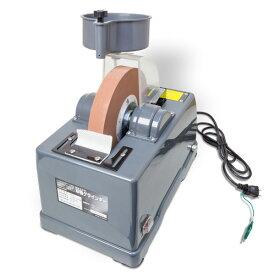 電動 刃物研磨機 縦型水研機HSG-205 送料無料