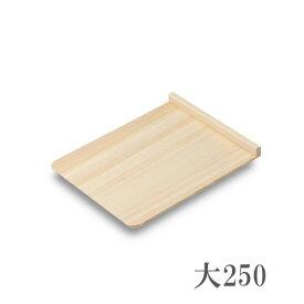 こま板(取手なし)大(ソバ打ち道具コマ板 そば打ち 蕎麦打ち道具 駒板)
