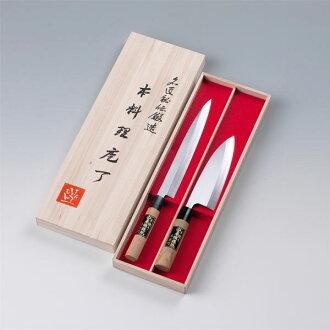 菜刀礼物银3不锈钢树珍藏2部组(厚刃尖菜刀165柳树刃菜刀240)和睦菜刀家庭菜刀