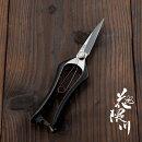 鍛冶職人手造り極上品【両刃】芽切鋏200mm