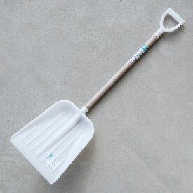 送料B 畜産専用プラスチック 白スコップ(中) 畜産 除雪 牧場 酪農