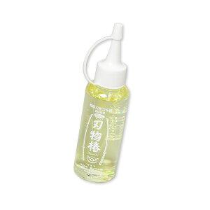 刃物お手入れ用 椿油 100ml(小)(ツバキ油 つばき油) 【あす楽対応】